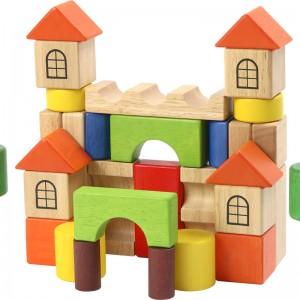 S533C Basic Skill Builders