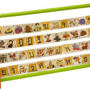 S613B เรียนรู้อักษรภาษาไทย